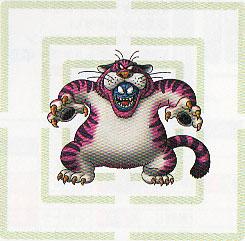 Tigroar