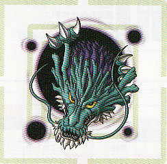 Dimensaur